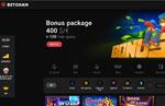 Play with free deposit bonus at Betchan